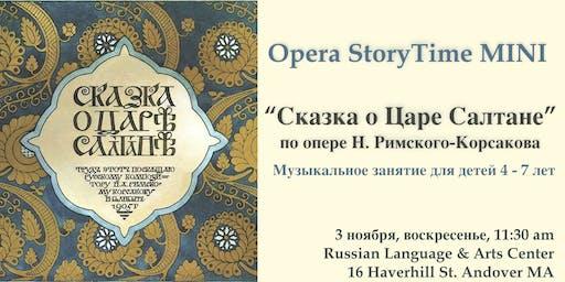 Opera and Ballet Storytime MINI для детей 4-7 лет