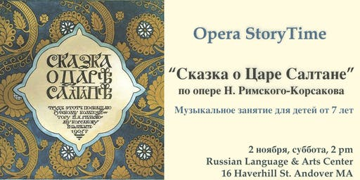 "Opera Story Time - ""Cказка о Царе Салтане"""