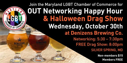 October OUT Networking Happy Hour