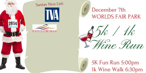 Christmas 5K/1K Wine Run