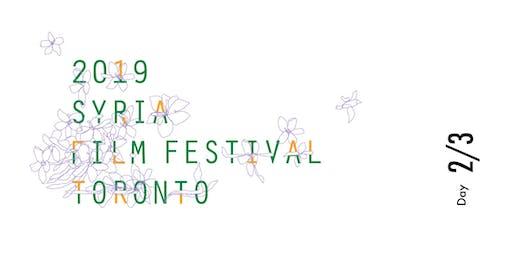 Toronto Syria Film Festival 2019 | DAY 2/3