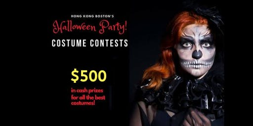 Hong Kong Boston Halloween Costume Contests + Categories!
