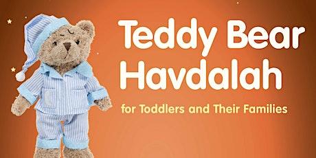 Teddy Bear Havdalah tickets