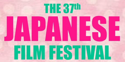 """The 37th Japanese Film Festival - """"Dad's Lunch Box"""""""