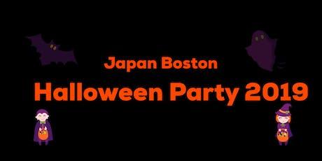 Halloween Party 2019  Japan→Boston tickets