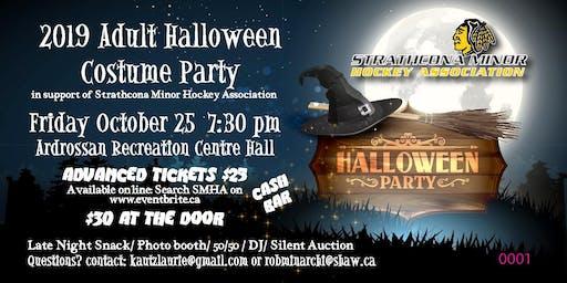 SMHA Halloween Party