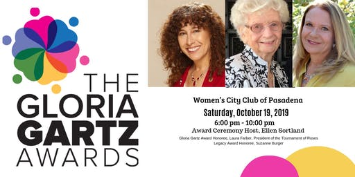 2019 Gloria Gartz Award