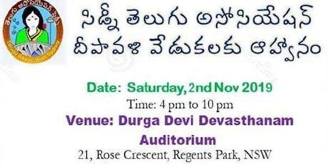 Deepavali Vedukalu 2019 tickets