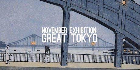 "Rondleiding ""Great Tokyo: One Hundred Views by Koizumi Kishio"" tickets"