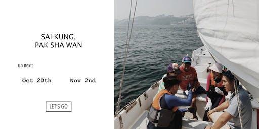 飛帆領導啓航行(LeaderSHIP Sailing Expedition )