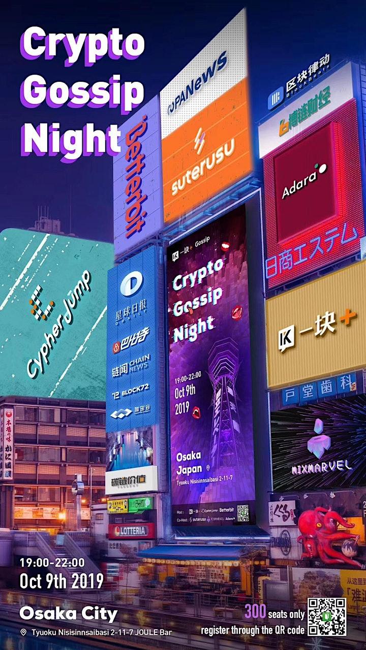 Crypto Gossip Night image