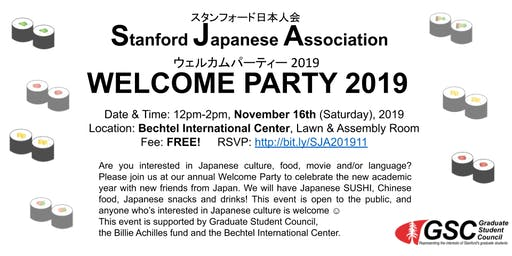 Welcome party -- Stanford Japanese Association