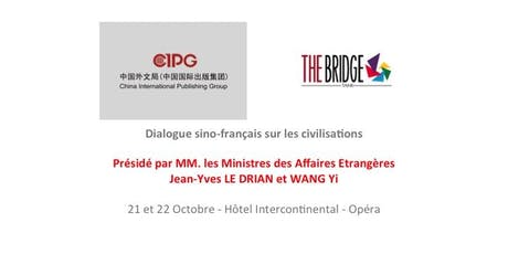Dialogue sino-français sur les civilisations billets