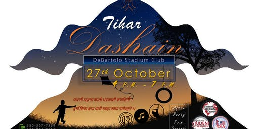 Dashain and Tihar Night