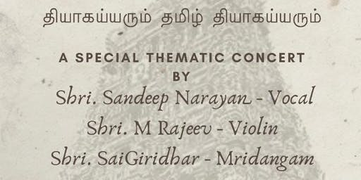 Sandeep Narayan Carnatic Vocal Concert
