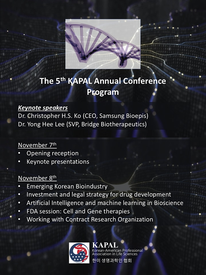 The 5th KAPAL Annual Conference & The 11th ABES image