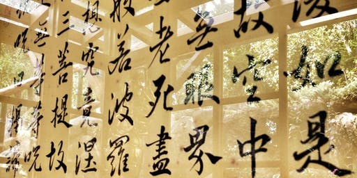 Thursday Evenings Chan (Zen) Silent Sitting 6:30pm - 7:30pm
