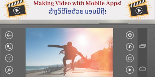 Make Video with Mobile App