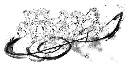 Borneo Woodwinds Concert (Matinee Show)