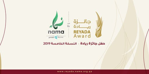 Reyada Award Ceremony 2019