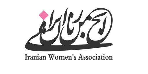"""IWA Workshop: """"Assertiveness in the Workplace for Women"""" by Dr. Bigdeli"""