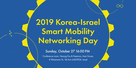 2019 Korea- Israel Smart Mobility Networking Day tickets
