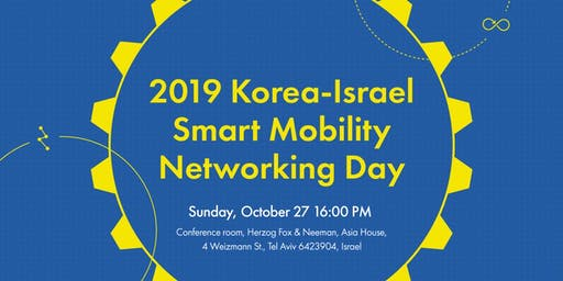 2019 Korea- Israel Smart Mobility Networking Day