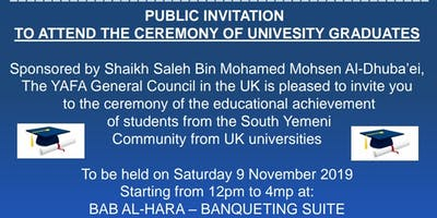 The ceremony of the educational achievement of stu