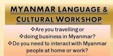 MYANMAR LANGUAGE & CULTURAL WORKSHOP tickets