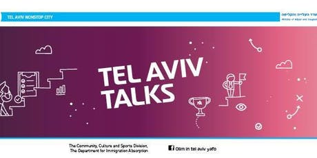 Interview Skills for the Israeli Market with Dolly Chotam tickets