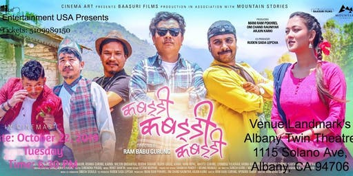 Kabaddi-3 superhit comedy Nepali movie by director Ram Babu Gurung