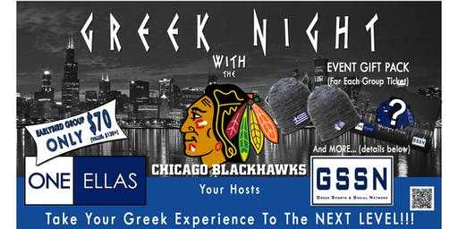 OneEllas/GSSN Greek Night with the Blackhawks 10/20/19!