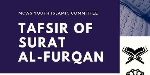 Tafsir of Surat Al Furqan