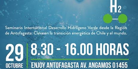 Seminario Internacional Hidrógeno Verde - Antofagasta 2019 (Corfo Afta) entradas