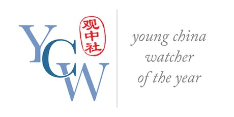 Young China Watcher of the Year Awards Ceremony tickets