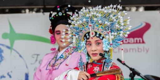 Initiation à l'opéra de Pékin par le chant et la danse