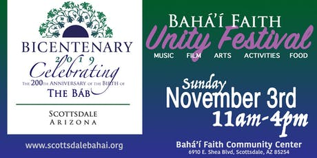 UNITY FESTIVAL (FREE EVENT) tickets