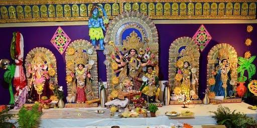 Durga Puja 2020 - দুর্গা পূজা ২০২০ Dublin, Ireland