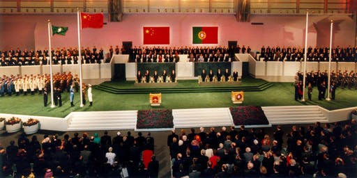 1999 Macau Handover Team Dinner