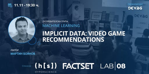 Machine Learning: Implicit Data: Video Game Recommendations