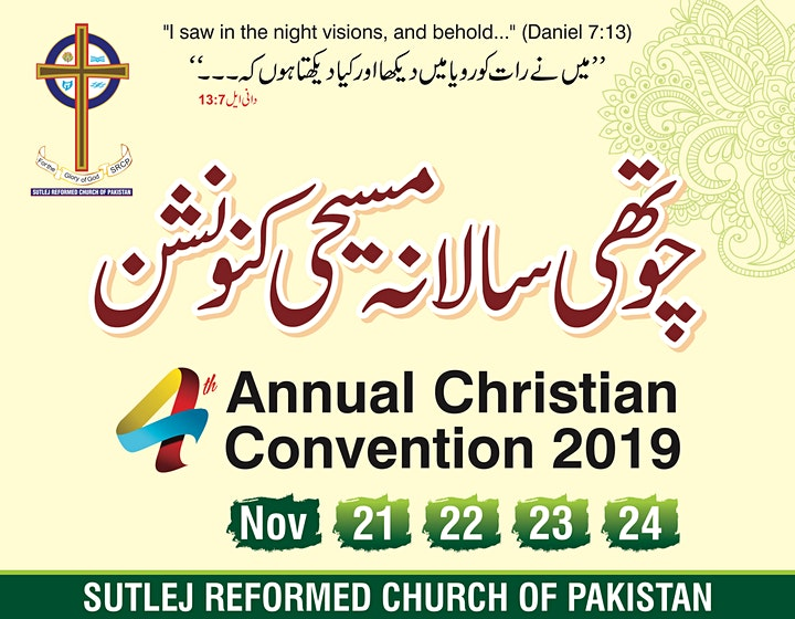 Annual Christian Convention 2019 image