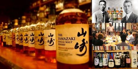 Japanese Whisky Tasting, From Yamazaki to Suntory Old tickets
