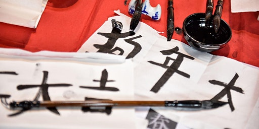 Calligraphy and Crafts