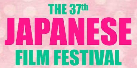 "The 37th Japanese Film Festival - ""Japanese Girls Never Die"" tickets"
