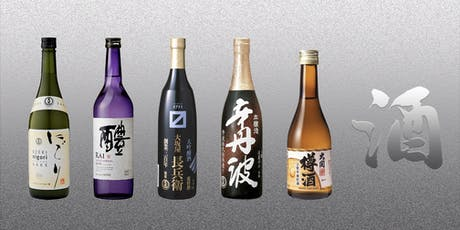 Sake Tasting evening with Sake Sommelier: OZEKI at Cocoro Highgate tickets