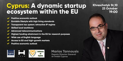 Cyprus: A dynamic startup ecosystem within the EU