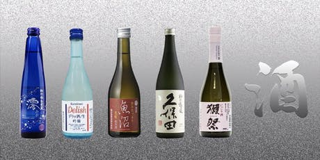 Sake Tasting evening with Sake Sommelier: Tazaki Food at Cocoro Highgate tickets
