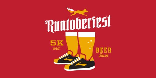 RED COYOTE RUNTOBERFEST VOLUNTEER