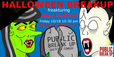 Halloween Breakup freakturing Alex Gettlin!