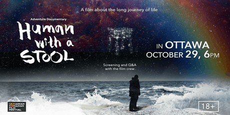 Human With a Stool – 911 Carling Ave., Ottawa, Oct.29, 2019 – 6:00PM tickets